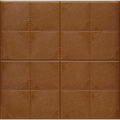 NW50 Deri Soft Kendinden Yapışkanlı Esnek Kahverengi Duvar Paneli Fiyatları 60x60 cm