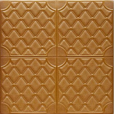 NW51 Baklava Dilimli Kare Deri Kendinden Yapışkanlı Esnek Sarı Duvar Paneli Fiyatları