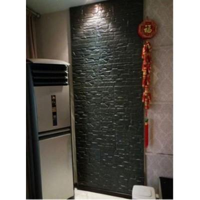 NW70 3D Koyu Gri Kırık Taş Desen Kendinden Yapışkanlı  Esnek Sünger Dekoratif Duvar Paneli
