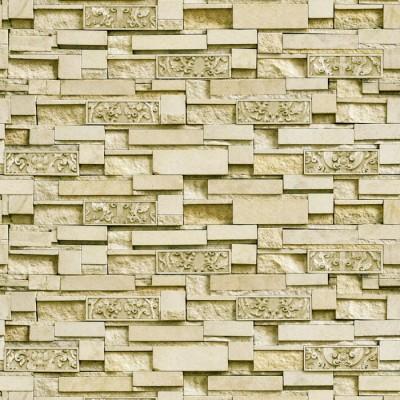 Bohemian 5101-2 Duvar Kağıdı