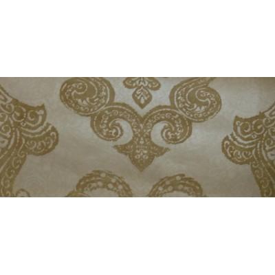 Ardeko CS03 Duvar Kağıdı